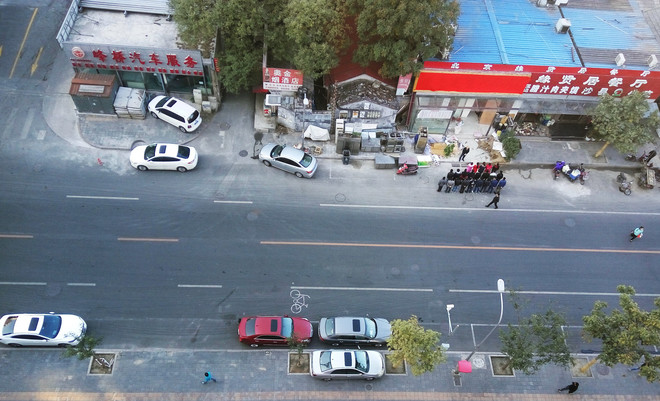 Alle foto's bij dit stuk zijn gemaakt door Tabitha Speelman tijdens haar correspondentschap in China