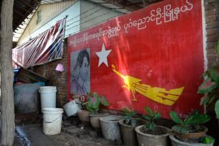 Een schildering van NLD leider Aung San Suu Kyi in een partijkantoor van de NLD in Bagan, Birma. Foto: Lennart Hofman