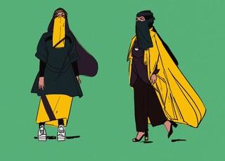 Illustratie: Sara Alfageeh