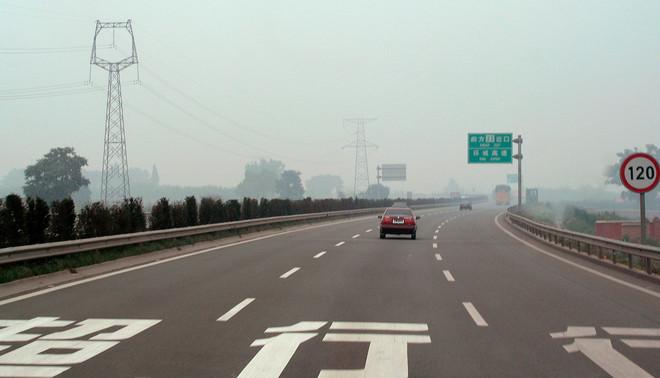 Chinese snelweg, 2004. Foto: Otto Snoek/Hollandse Hoogte