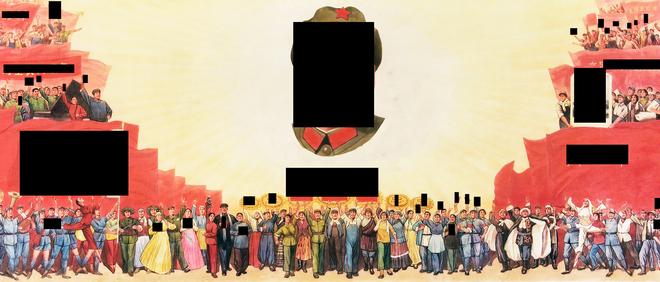 Een door De Correspondent gecensureerde propagandaposter. Poster: Maker onbekend / Wikimedia commons