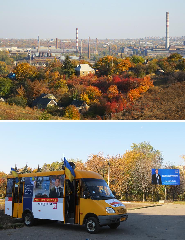 Boven: uitzicht op de Nieuwe Kramatorsk Machinebouwfabriek (NKMF). Onder: billboard en campagnebus van onafhankelijke parlementskandidaten Maksim Jefimov en Sergej Bliznjoek. Foto's: Floris Akkerman