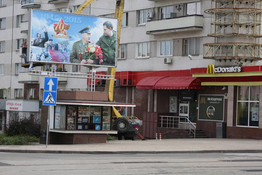 De gesloten McDonald's tegenover het Leninplein in de Oost-Oekraïense stad Donetsk. Links een reclamebord met Aleksandr Zachartsjenko, hoofd van de door pro-Russische rebellen uitgeroepen Volksrepubliek Donetsk. Foto: Aleksej Filippov