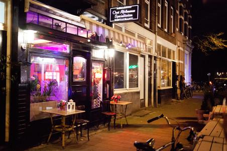 Restaurant Azmarino gezien vanaf de straatkant. Foto's: Catharina Gerritsen.