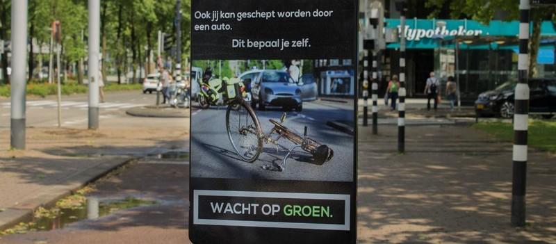 Foto: Dijksterhuis & Van Baarn